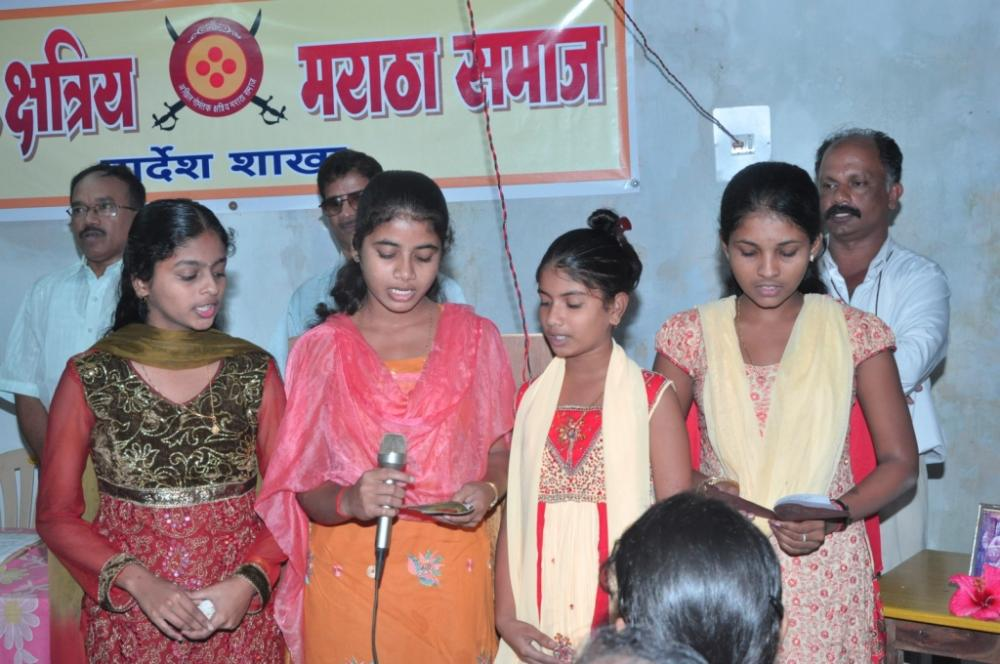 2nd Felicitation Of Meritorious Students By Goa 96 Kuli Maratha Sangh Bardez On 7th August 2011